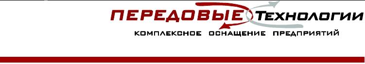 """ООО """"Передовые технологии"""""""