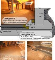 Дегидрол 10-2. Гидрозолирующая добавка в бетоны,  растворы - foto 0