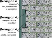 Штукатурная и ремонтная теплогидроизоляция с проникающим эффектом - foto 1