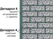 Штукатурная и ремонтная теплогидроизоляция с проникающим эффектом - foto 2